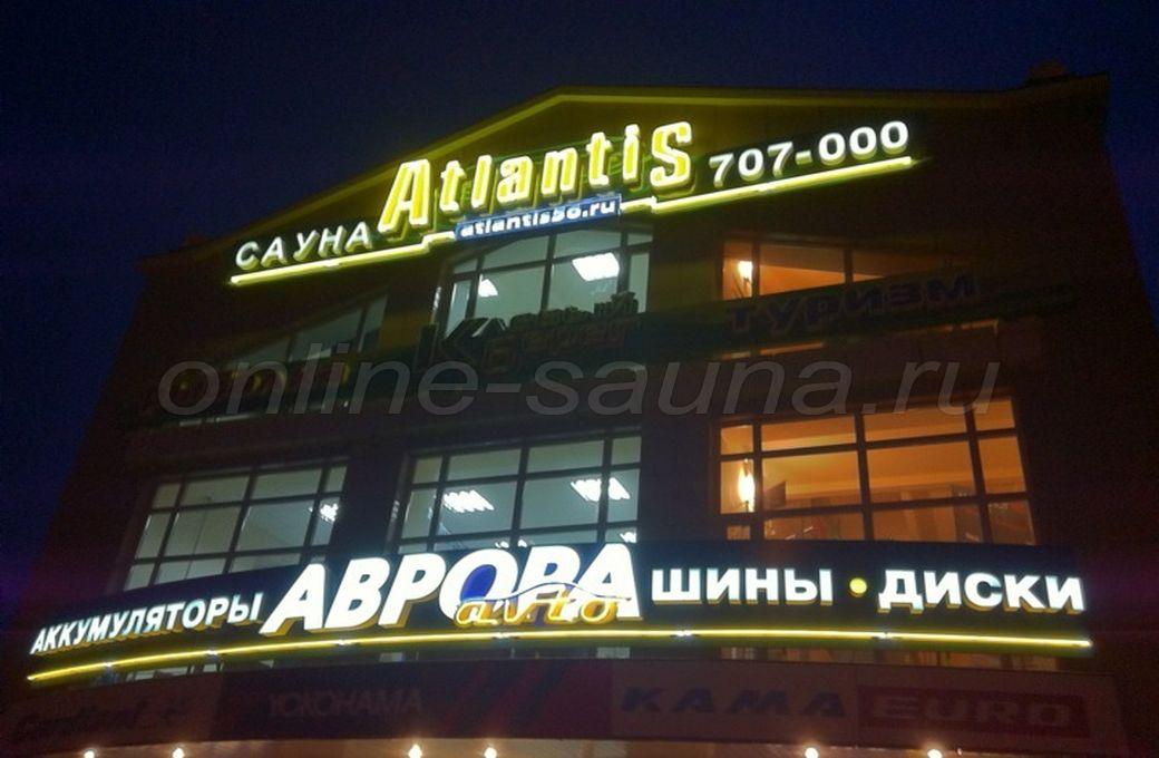Atlantis, гостиничный комплекс